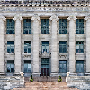 Harvard Medical School - Gordon Hall