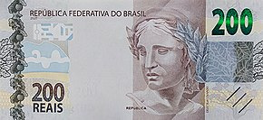 200 Brazil real Second Obverse.jpg