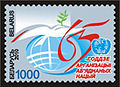 2010. Stamp of Belarus 38-2010-10-12-m.jpg