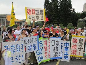 wiki mandarin chinese profanity