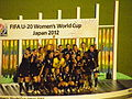 2012 FIFA U-20 Women's World Cup Champions 10.JPG