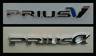 Toyota Prius V - Badges for the Prius v (top) and Prius α (bottom)