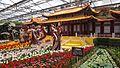 2017-04-20 Shouguang Vegetable SciTech Fair 3.008 anagoria.jpg