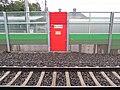 2017-09-19 (214) Bahnhof Blindenmarkt.jpg