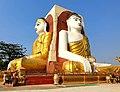 20200208 155339 Kyaikpun-Pagode Bago, Myanmar anagoria.jpg