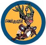 26 Fighter Sq emblem (CBI).png