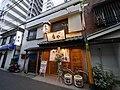 2 Chome Senninchō, Hachiōji-shi, Tōkyō-to 193-0835, Japan - panoramio (57).jpg