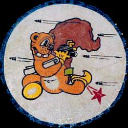 2d Photographic Reconnaissance Squadron.png