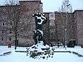 32-115-0006 Скульптура-фонтан «Самсун».jpg