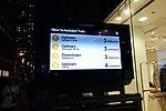 48th St 6th Av td 20 - Rockefeller Center IND.jpg