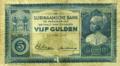 5 Guilders - De Surinaamsche Bank (1935-1940) 01.png