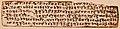5th to 6th century Bower manuscript, Sanskrit, early Gupta script, Kucha Xinjiang China, Leaf 4.jpg