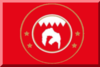 600px Red with circle Bahraini semi-symbol with arabic text above and Map of Bahrain.png