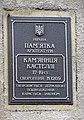 7 Serbska Street, Lviv (02).jpg