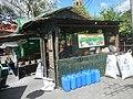 9961Bulacan Baliuag Town Proper 23.jpg