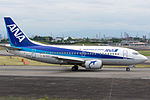 ANA Wings, B737-500, JA8419 (18661823852).jpg