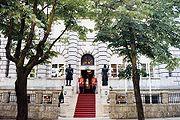 AX Cetinje President Palace Entrance 20060818a