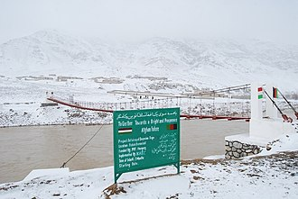 Dushi District - A pedestrian bridge in the Dushi District of Baghlan province, Afghanistan