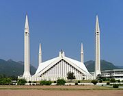 A view of Shah Faisal Mosque from adjoing yard.
