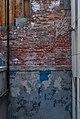 A wall (3456975173).jpg