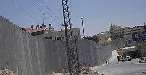 Israeli West Bank barrier - The barrier between Abu Dis and East Jerusalem, June 2004