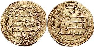 Abu Kalijar Amir