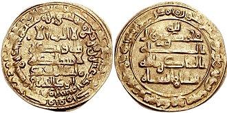 Islamic dynasties of Iran - Image: Abu Kalijar Buyid Coin Historyof Iran