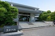 Adachi Museum of Art10st3200.jpg