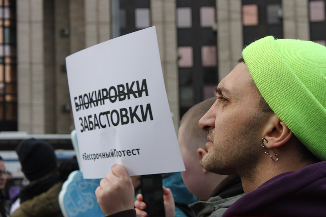 Against the isolation of Runet (2019-03-10) 206.jpg
