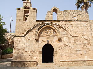 Christianity in Cyprus - Agia Napa monastery