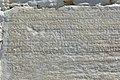 Agios Georgios at Kastro in Chora of Ios, inscription, 130338.jpg