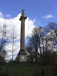 Parts Of A Column >> Savernake Forest - Wikipedia