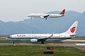 Air China Boeing 737-89L(WL) B-5392 (8741566916).jpg