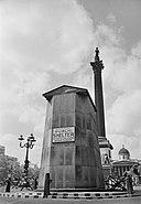 Air Raid Precautions in Central London, England, UK, 1941 D3606