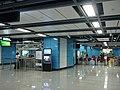 Airport North Station (Guangzhou) 201807.jpg