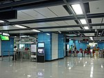 Airport North Station (Guangzhou) 201807.jpg