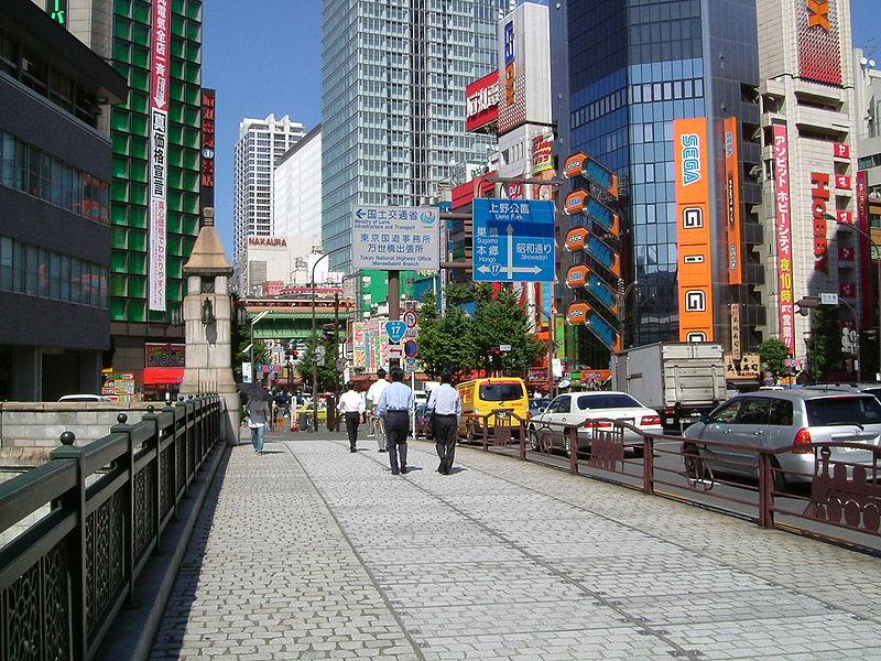 File:Akihabara as seen from Mansei bridge, Tokyo, Japan.jpg