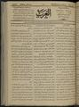 Al-Arab, Volume 1, Number 68, October 19, 1917 WDL12303.pdf