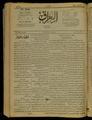 Al-Iraq, Number 160, December 9, 1920 WDL10256.pdf