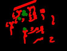Al-hassan ibn al-hassan.png