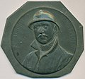 Albert Roi des Belges, medal by Jacques Marin (1877-1950), Belgium, 1929, Coins and Medals Department of the Royal Library of Belgium, 2N42 - 1 (recto).jpg