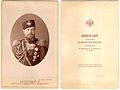 Alexander III by Levitsky & Son, c1890 front and verso.jpg