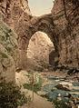 Algérie constantine arche naturelle.jpg