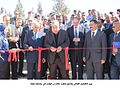 Amin Mahmoud Minister of Higher Education and ribbon cutting ceremony.jpg