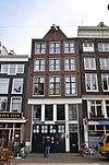 amsterdam nieuwmarkt 7 - 3843