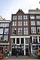 Amsterdam Nieuwmarkt 7 - 3843.jpg