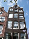 amsterdam oudeschans 116 and 118 top