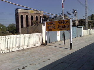 Anand Junction railway station Railway station in Gujarat, India