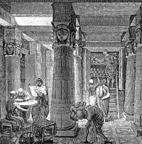 A depiction of the ancient Library of Alexandria.