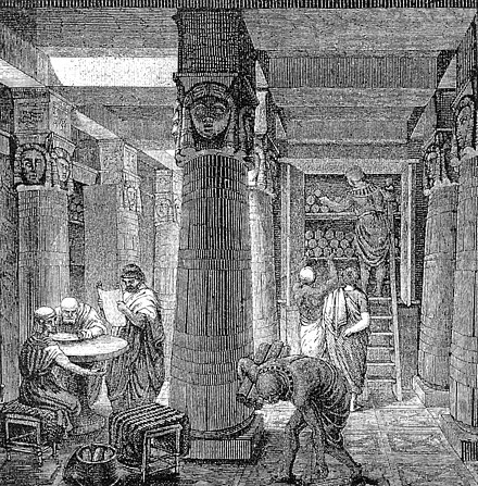 The Library of Alexandria in the Ptolemaic Kingdom, here shown in an artist's impression, was the largest and most significant library of the ancient world. Ancientlibraryalex.jpg